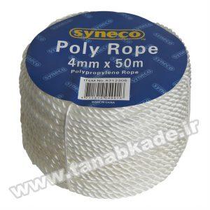 خرید طناب بکسل