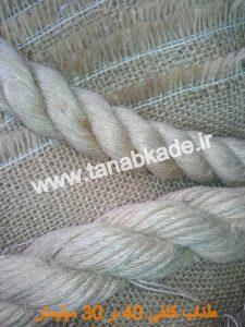 طناب کنفی ۴۰ mm