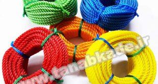 طناب پلاستیکی تبریز