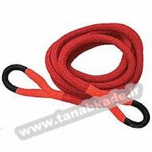 فروش عمده طناب ورزشی